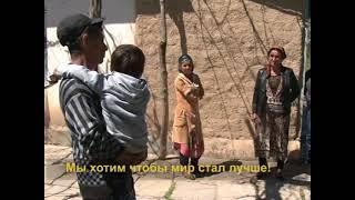 """Социальный проект """"Шахри Ман"""": давайте вместе делать жизнь лучше!"""