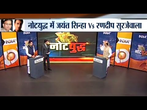 India TV Exclusive: Note ban is the most courageous decision to curb black money, says Jayant Sinha