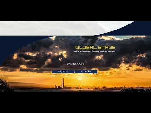 【最近作成したウェブサイトのご紹介:GLOBAL ACCESS JAPAN】
