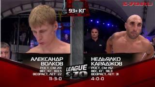 Alexander Volkov  vs. Nedyalko Karadjov, Plotforma S-70, Russia vs. Brazil (HD)