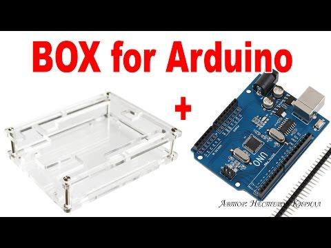 Корпус (Box) для Arduino UNO R3