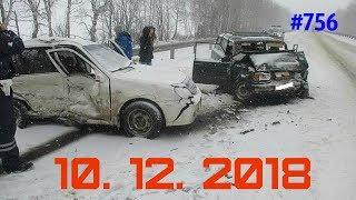 ☭★Подборка Аварий и ДТП/Russia Car Crash Compilation/#756/December 2018/#дтп#авария