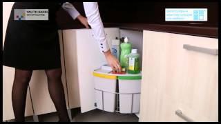Ведро для мусора Экоцентр-1 и Экоцентр-2 (выдвижное с крышкой)(, 2016-01-25T13:54:22.000Z)