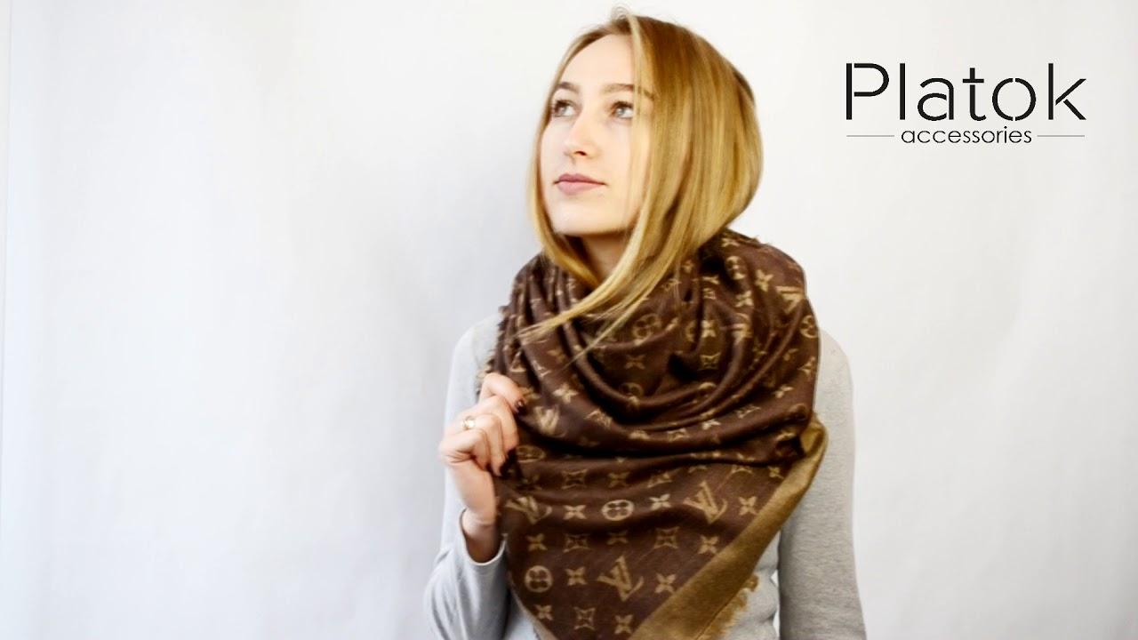 Платки и палантины итальянских брендов eleganzza и labbra самый большой ассортимент и высочайшее качество. Купить платок с доставкой по привлекательной цене.