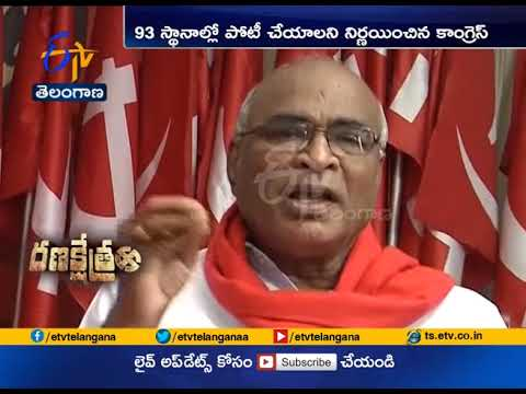 Mahakutami Seat Allocation Process | to be Resolved | A Report