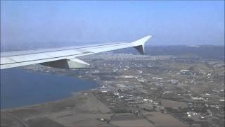 Video Take off from Mytilene(MJT)and landing at Thessaloniki (SKG) download MP3, 3GP, MP4, WEBM, AVI, FLV Juni 2018