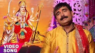Superhit Devi Geet 2017 - Maiya Ke Sandesh - Ravinder Singh Jyoti - Bhojpuri Devi Geet