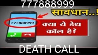 Download What Is 777888999 Realy Jio Bil Realy Must Watch