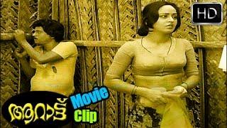 ഒരു വല്ലാത്ത കുളിസീൻ കാണൽ  | Malayalam Movie Arattu | Uthuppu is doing bad