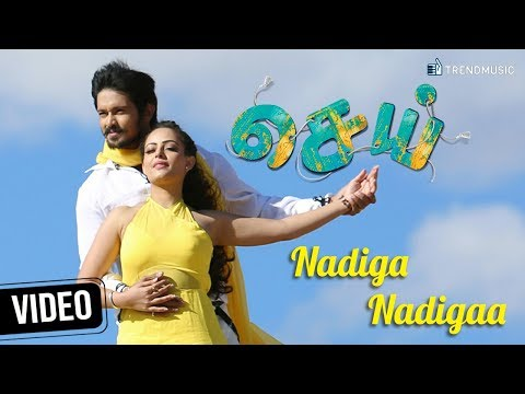 Sei Tamil Movie | Nadiga Nadigaa Video Song | Nakul | Shreya Ghoshal | Sonu Nigam | Trend Music
