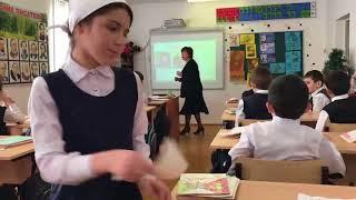 Урок Бекешовой З. У.  (4-й класс, Литературное чтение)