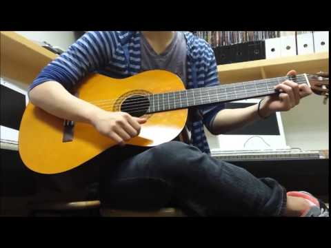 How to Play: 먼지가 되어 (Becoming a Dust) On Guitar