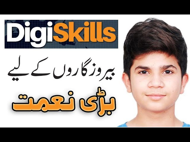 Digiskills Training Program | Free Online Courses With Certificates