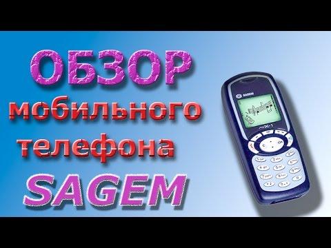 Обзор мобильного телефона Sagem myxt