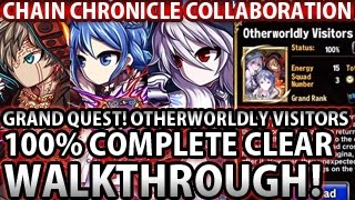 Brave Frontier Global Grand Quest Otherworldly Visitors (Chain Chronicles Collaboration) 100%  Clear