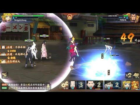 Naruto Online Mobile (火影忍者OL)   FINAL EVENT STORY VS ASUMA AND KURENAI -  Видео