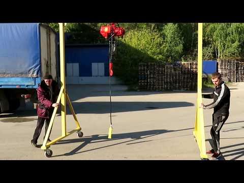 Мини-кран козловой МПУ OCALIFT г/п 2Т ручное перемещение