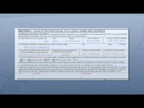 Completing a Contractor License Application