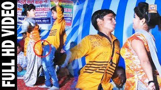Teri Pyal Baje || तेरी पायल बाजे || Hari mirch Ne Chhama ki Baja de Payal | Haryanvi Dance |