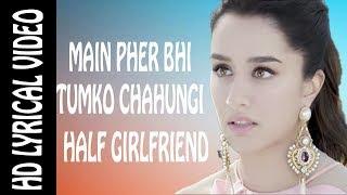 Phir Bhi Tumko Chaahungi-Lyrical video | Shraddha Kapoor | Half Girlfriend | Mithoon