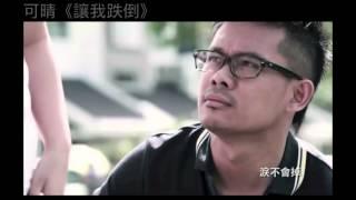 """《2012娱协奖》""""新人推荐奖"""" 入围名单 (A)"""