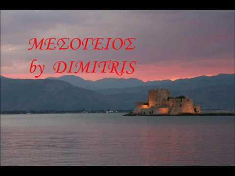 DIMITRIS - Mesogeios  ( karaoke by me )