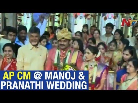 AP CM Chandrababu Naidu Attend Manoj & Pranathi Wedding