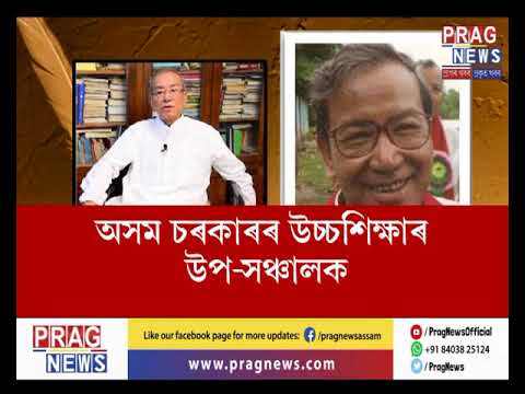Noted Litterateur and Linguist Taburam Taid no more