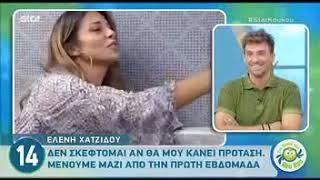 Ελένη Χατζίδου - Ετεοκλής Παύλου: Η διαφορά ηλικίας και η πρόταση γάμου! (Βίντεο)