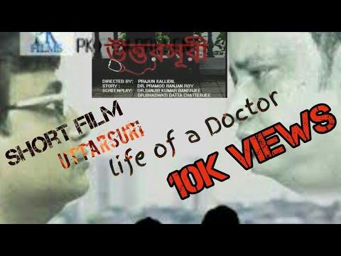 Uttarsuri Full Movie