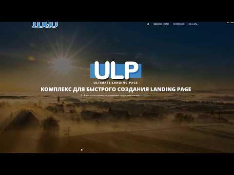 ULP_3 Шаблон Helix 3