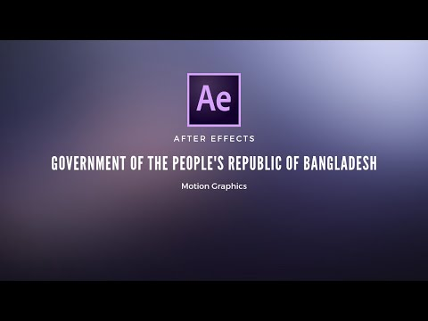 Government of the People's Republic of Bangladesh | Logo Animation