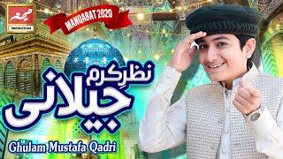 New Beautiful Manqbat 2020 | Nazr e Karam Jillani | Ghulam Mustafa Qadri