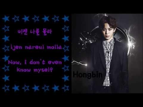 VIXX (빅스) - Sad Ending [Color Coded+English subs+Romanization+Hangul]