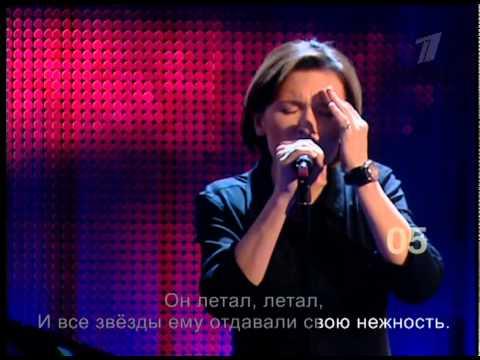 Диана Арбенина - Нежность -Первый ОРТ-.ts