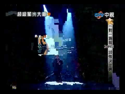 "Taiwanese Boy(Lin Yu Chun) Sings Whitney Houston's ""I Will Always Love You"""