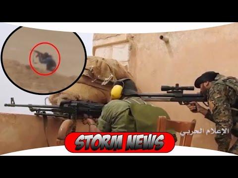 Сирия последние минуты