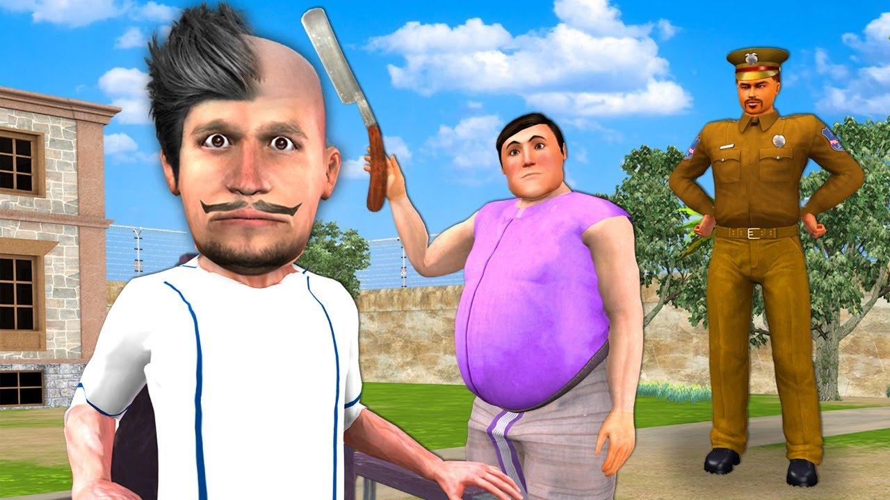 Jail जेल की कॉमेडी Funny Comedy Video Hindi Kahaniya हिंदी कहानियां - Hindi Comedy Story Kahani