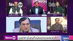 NewsEye – 23rd November 2017 - Dawn News
