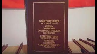 Важные моменты по выборам депутатов в Верховный Совет РСФСР