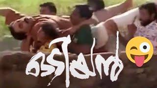 Nenjile kaalakulambu | Odiyan | song mix | Malayalam troll