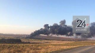 В Нижнекамском районе горит промышленная свалка