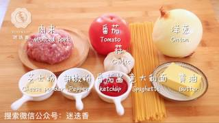 蕃茄意面 Spaghetti with Tomato Sauce 簡單的Chinese food recipes