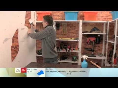 Как удалить со стены моющиеся обои