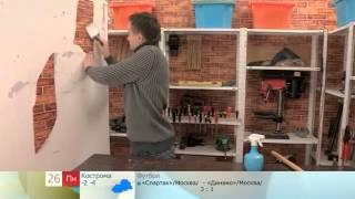 Как удалить со стены моющиеся обои(Загружено специально для сайта полезной информации и видео http://skidkii.ru, здесь полезное видео для Вас http://skidkii..., 2012-04-18T06:23:19.000Z)