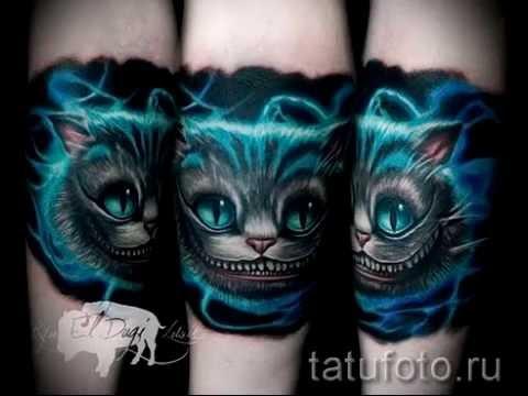 Интересные фото примеры тату Чеширский кот для статьи про ...