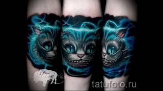 Интересные фото примеры тату Чеширский кот для статьи про значение татуировки с Чеширским которм
