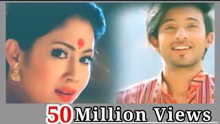 Turut Turut Assamese Song Download & Lyrics