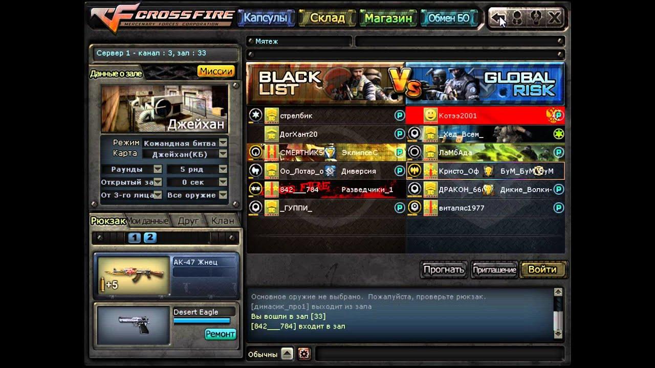 Rango Hack