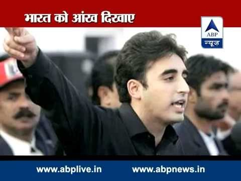 Joke Attack: Bilawal Bhutto spews hate against India, becomes butt of jokes
